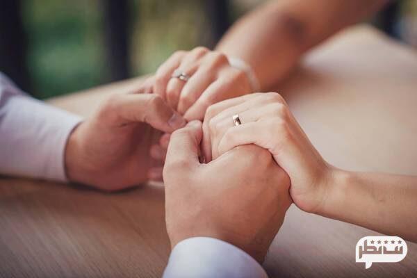 حمایت کردن از همسر