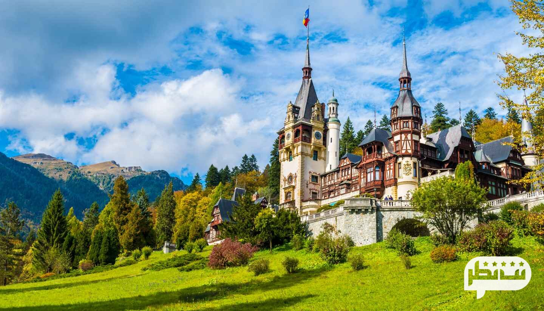 کشور رویایی رومانی