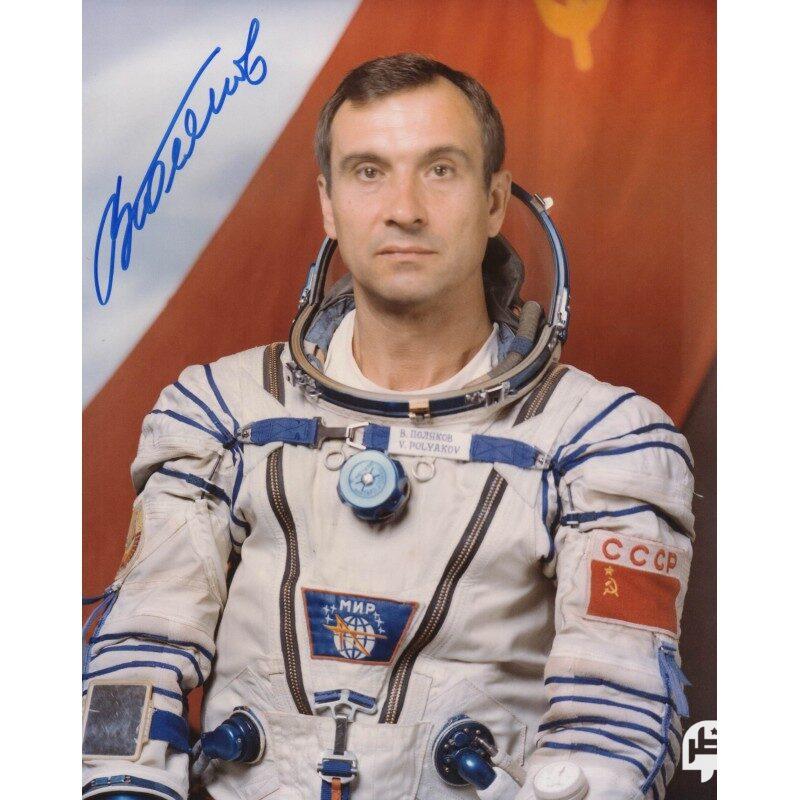 از فضانوردان معروف دیگر والری پلیاکوف