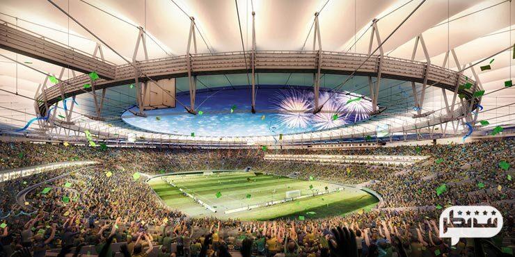 استادیوم معروف ماراکانا
