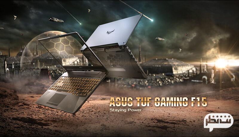 TUF Gaming FX506LI