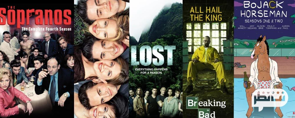 بهترین سریال های تاریخ