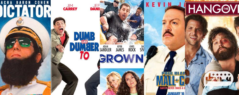 بهترین فیلم های کمدی جهان
