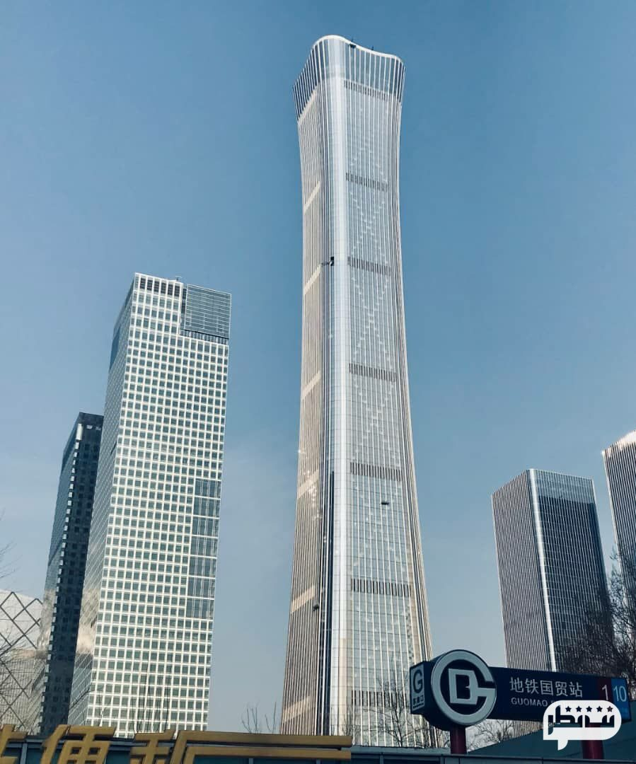 برج چاینا زون یا سیتیک