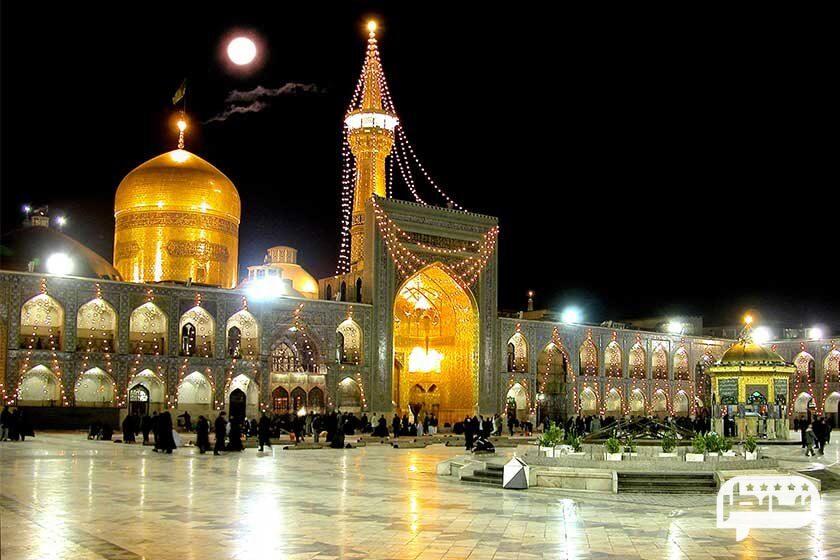 حرم امام رضا جاذبه گردشگری مشهد