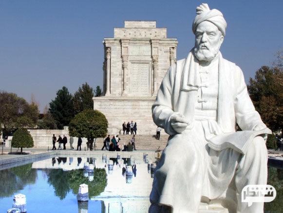 مقبره فردوسی، بهترین جاذبه گردشگری مشهد