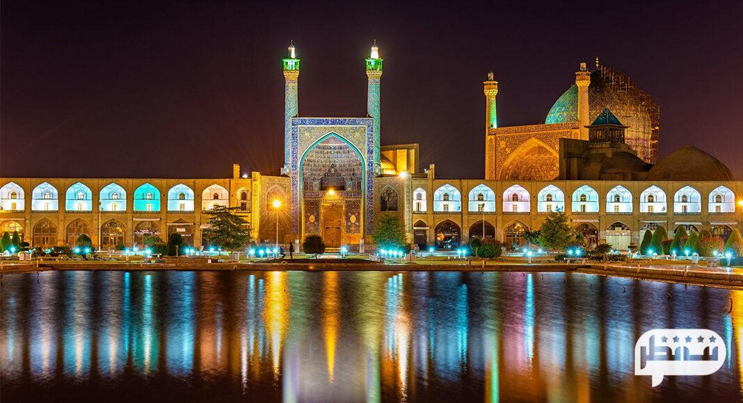 دیار اصفهان
