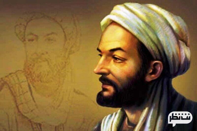 زکریای رازی در چه شهری متولد شد؟