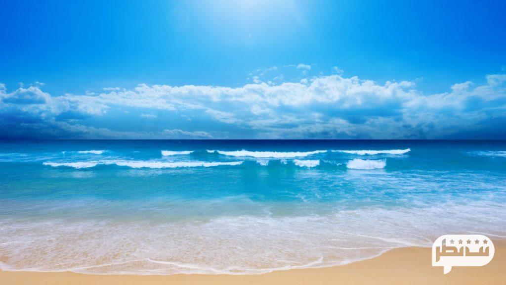 فرق دریا و اقیانوس